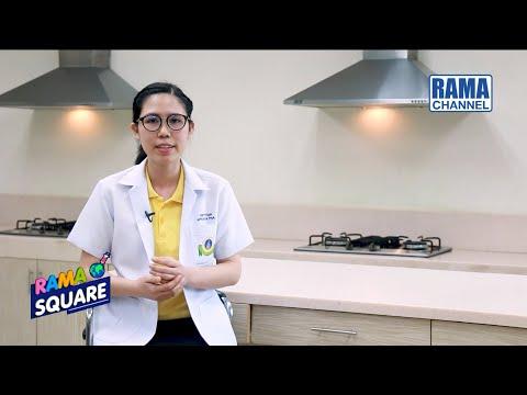 RAMA Square - โภชนาการอาหารโรคเกาต์ 28/01/63 l RAMA CHANNEL