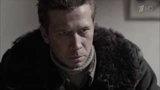 Ладога 3 серия (2014) HD