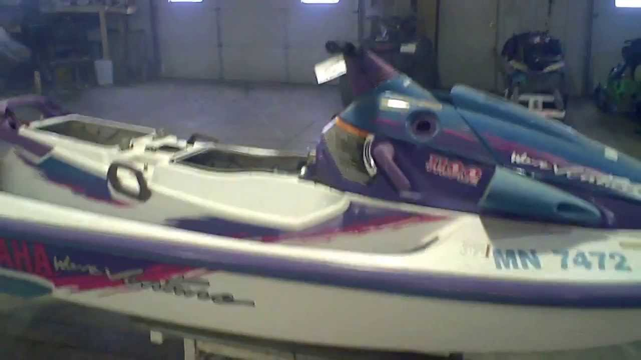 LOT 1565A 1996 Yamaha Wave Venture Waverunner 1100 Running