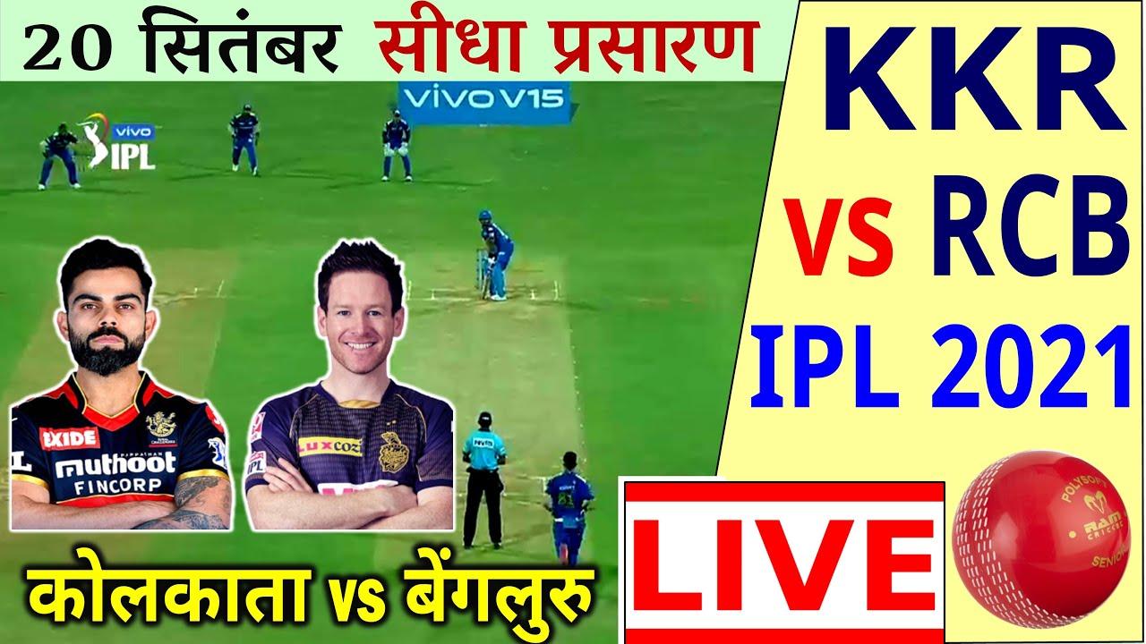 IPL 2021 KKR vs RCB Toss Live Updates Bangalore opt to bat against Knight Riders in Abu Dhabi