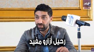 إسلام الشاطر: أتمني انضمام مهاجم الزمالك ومحمد صلاح لـ الأهلي.. ونصحت أزارو بالرحيل.. فيديو