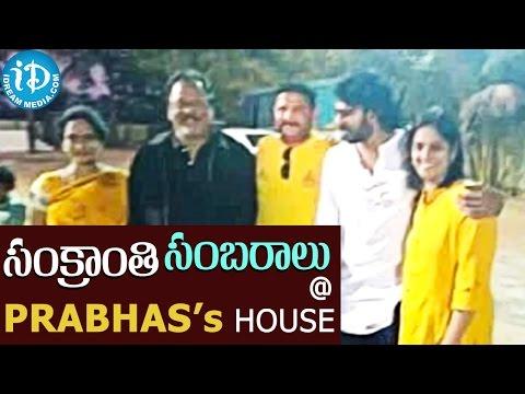 Exclusive : Sankranthi Sambaralu in Prabhas's House || Krishnam Raju
