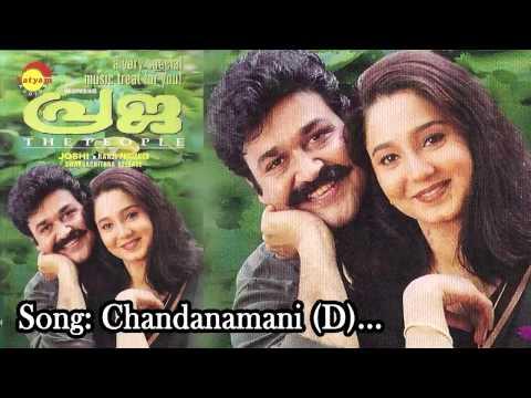Chandanamani (D) - Praja