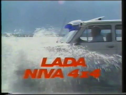 Lada Commercial - Compilation