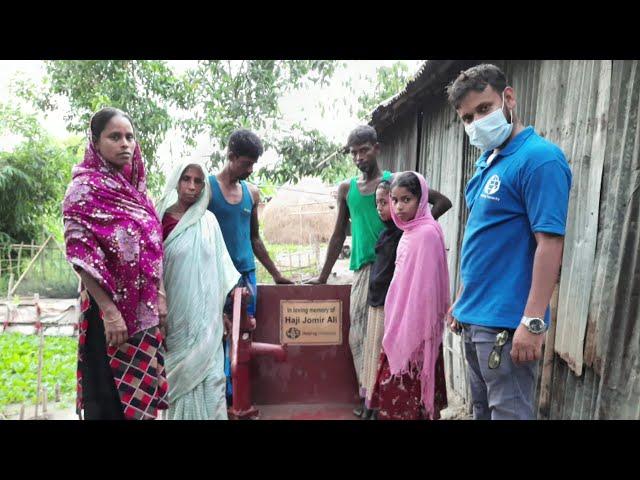 Water Pump  -  In loving memory of Haji Jomir Ali