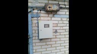 видео как установить электросчетчик в гараже