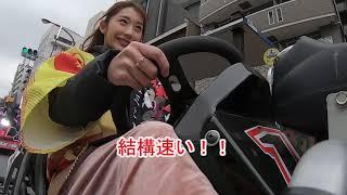 JBガールの小原春香さんが、JB Chara Carに乗って来ました。 初めての運...