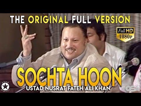 Sochta Hoon Ke Woh Kitne Masoon (Live Full) - Ustad Nusrat Fateh Ali Khan - OSA Official HD Video