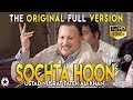 Sochta Hoon Ke Woh Kitne Masoom (Live Full) - Ustad Nusrat Fateh Ali Khan - OSA Worldwide Mp3