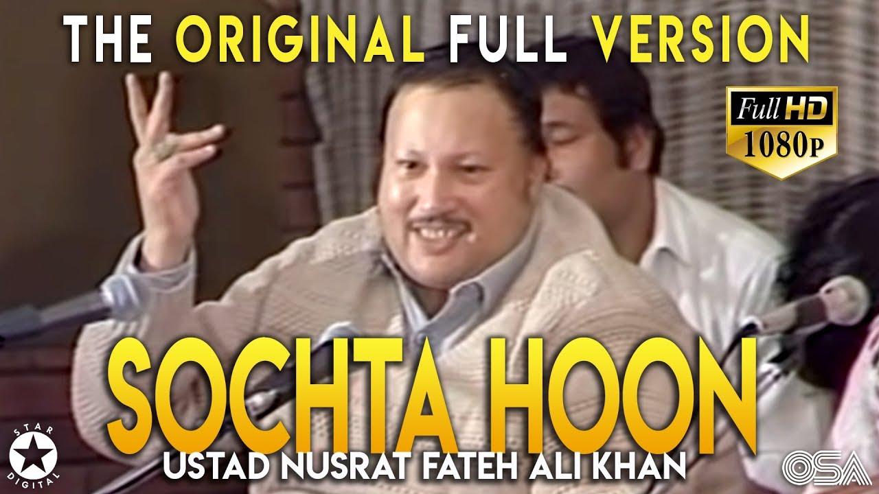 Sochta Hoon Ke Woh Kitne Masoom (Live Full) - Ustad Nusrat Fateh Ali Khan - OSA Worldwide #1
