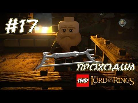 Игры Мир Толкина