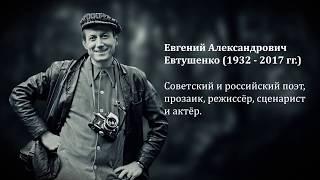 Живая литература — «Хотят ли русские войны?»