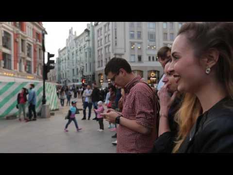 Музыканты на Кузнецком мосту