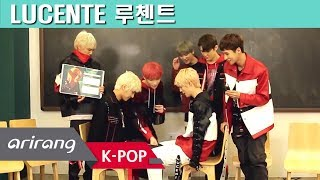 [Pops in Seoul] YOUR DIFFERENCE! LUCENTE(루첸트) Members' Self-Introduction