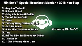 Min Sen'z™ Special Breakbeat Mandarin 2018 Non-Stop