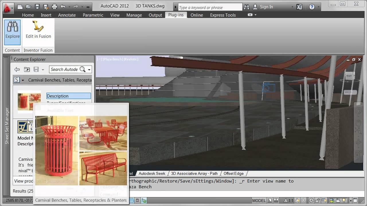autocad 2012 autodesk seek