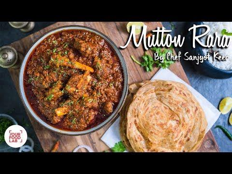 Mutton Rara Recipe | मटन रारा | Chef Sanjyot Keer