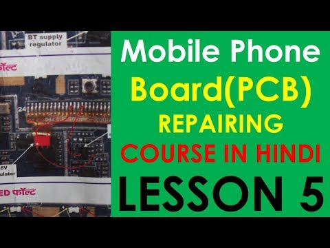 How To Trace Trackline In Mobile Phone Bard In Hindi|part 5| Mobile Phone Repairing Coursei|