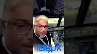بالفيديو: ماذا يحدث لو توقفت محركات الطائرة في الأجواء؟ إجابة مذهلة لمختص