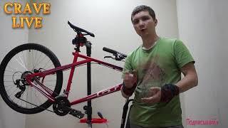 Обзор велосипеда GT AGGRESSOR 2.0