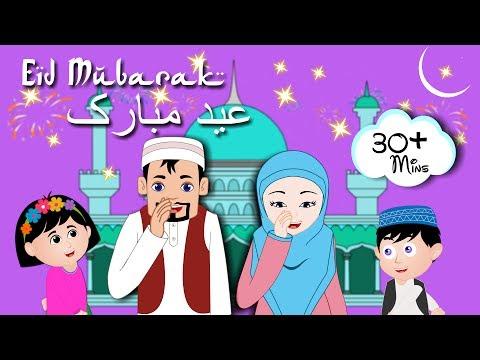 Eid Mubarak 2017 Collection   عید گه چلئے   Eidgah Chaliye and More   Urdu Rhymes for Kids