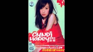 王心凌-Honey