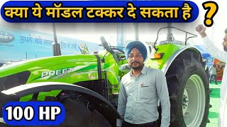 प्रीत ट्रैक्टर 100 एचपी 4wd प्राइस | Preet Tractor 10049 Modified | Preet Tractor