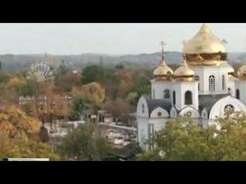 Названы лучшие города России