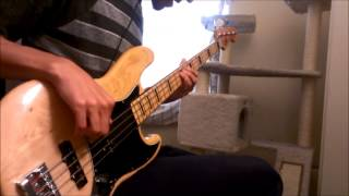 Kill Bill - The Chase on Bass