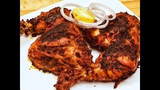 ഓവന ഗരലല ഇലലത സപപർ ടസററൽ തനതര ചകകൻ..! Tandoori Chicken Without Grill &amp Oven