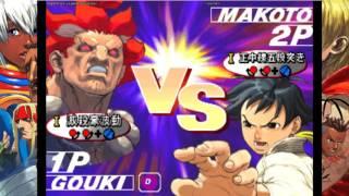 street fighter third strike online matches #1