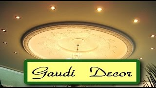 видео Гауди Декор