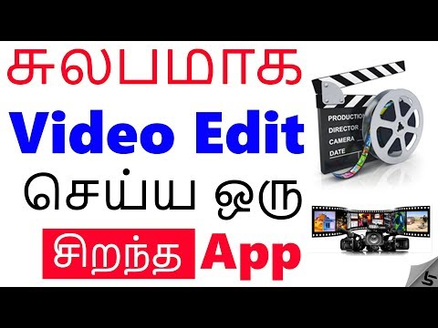 Best And Easy Video Editing App For Android 🔥- Complete Tutorial In Tamil | Tech Satire