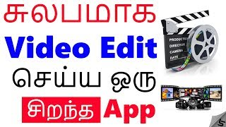 Best and Easy Video Editing App for Android 🔥- Complete Tutorial in Tamil   Tech Satire