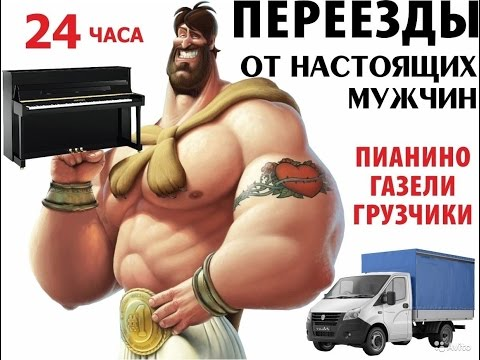 Как Грузчики Мошенники Пытались Меня Кинуть! Новый Вид Развода в Украине #мошенники #Развод #Киев