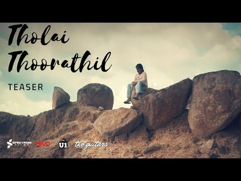 Tholai Thoorathil - Official Teaser | Jaya Easwar Ragavan | Two Guitars | U1 Records