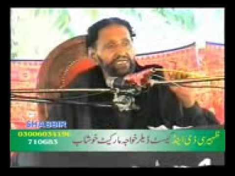 Majlis - Zakir Maqbool Hussain Dhakoo
