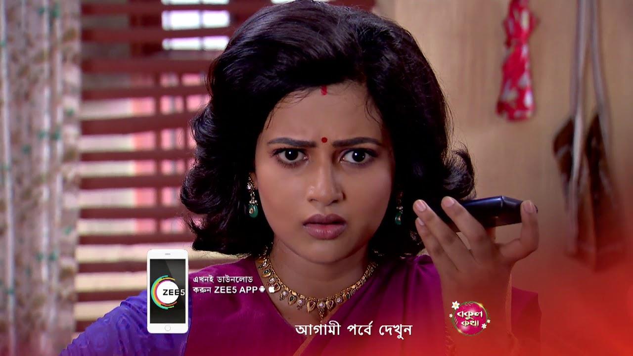 Bokul Kotha - Spoiler Alert - 22 May 2019 - Watch Full Episode On ZEE5 -  Episode 454