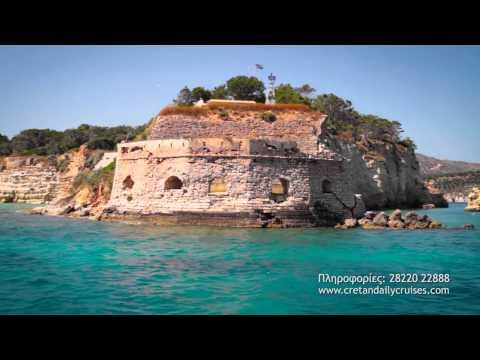 BLACK PEARL - Souda bay Crete -CRETAN DAILY CRUISES