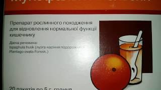 Мукофальк Апельсин