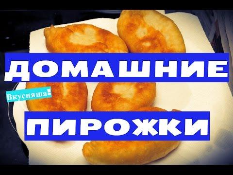 Блюда из яблок — 202 рецепта с фото. Что приготовить из яблок?