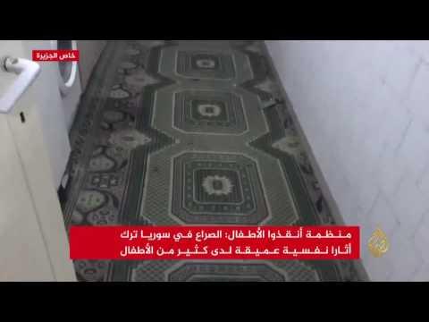 تحذيرات من عمليات للاتجار بأطفال أيتام من اللاجئين السوريين  - 11:21-2017 / 4 / 27