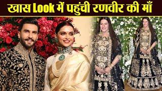 Deepika Ranveer Reception: Ranveer Singh Mother's Gorgeous look for Mumbai Party | Boldsky