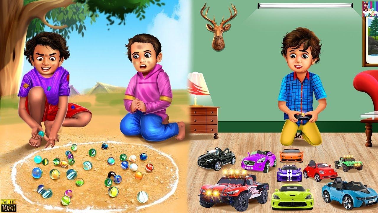 गरीब vs अमीर का खिलौना | Garib Amir Ka Khilauna | Hindi Kahani | Garib vs Amir | Hindi Kahaniya