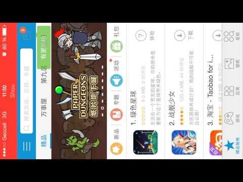 Как скачать китайский app store) и как им пользоваться)