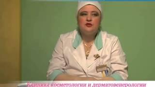 Кожный зуд(Клиника косметологии и дерматовенерологии helpskin.ru тел.: (495) 766-09-39., 2013-01-31T13:21:51.000Z)