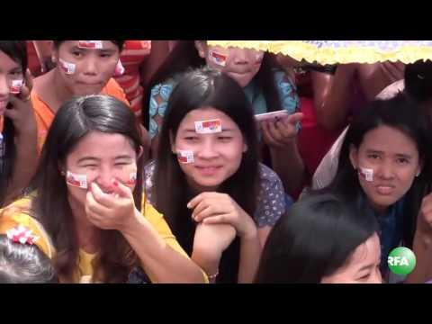 Rakhine ANP Party Campaigns in Yangon