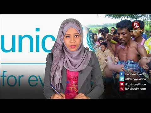 Rohingya Daily News 18 September 2017