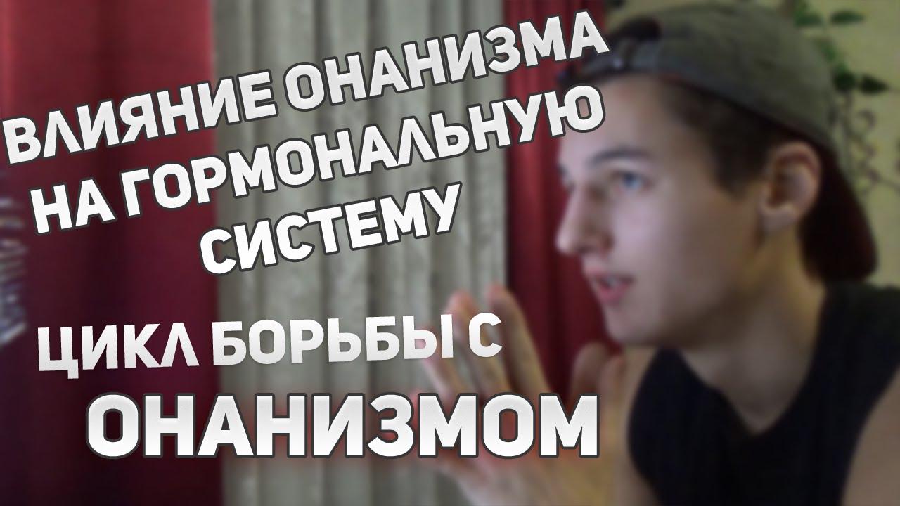 seksologiya-smotret-onlayn-video