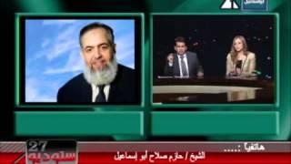 تعليق حازم أبواسماعيل على الاعلان الدستوري الجديد لـ مرسي 22 11 2012